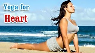 getlinkyoutube.com-Yoga for Heart - Heart attacks, Heart diseases And Diet Tips in English