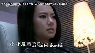 getlinkyoutube.com-My Daughter [Thai_Sub] EP.03
