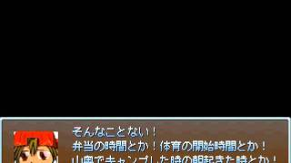 getlinkyoutube.com-【実況】全員助ける!カノウセイ【絶叫】特別編最終回-2