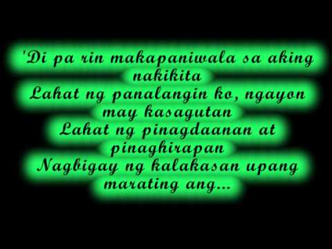 PATULOY ANG PANGARAP (ALBUM VERSION w/ Lyrics) - ANGELINE QUINTO