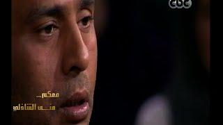 getlinkyoutube.com-#معكم_منى_الشاذلي   محمود عبدالمغني : أمي وطت علي أيد الناظرة وباستها علشان اكمل تعليمي