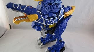 getlinkyoutube.com-Deluxe Spino Zord Review (Power Rangers Dino Super Charge)