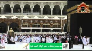 getlinkyoutube.com-█◄الإصدار الصوتي الأول قديـم►█ قد قامت الصلاة جميله من الشيخ فاروق حضراوي
