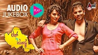 "getlinkyoutube.com-Love in Mandya| ""Full Songs Juke Box"" | Feat.Ninasam Sathisha,Sindhu Loknath | New Kannada"