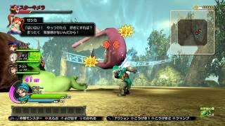 getlinkyoutube.com-DQH BossTroll ドラゴンクエストヒーローズ VS ボストロール (テリー)