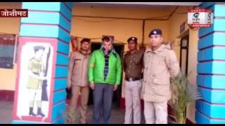 300 ग्राम चरस के साथ युवक गिरफ्तार