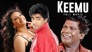 getlinkyoutube.com-Keemu - Full Movie   Hassan, Saariga, Vadivelu, Soori, Charanraj   A. Majeeth