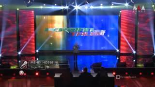 getlinkyoutube.com-Persian Talent Show - Season 1 - Episode 1