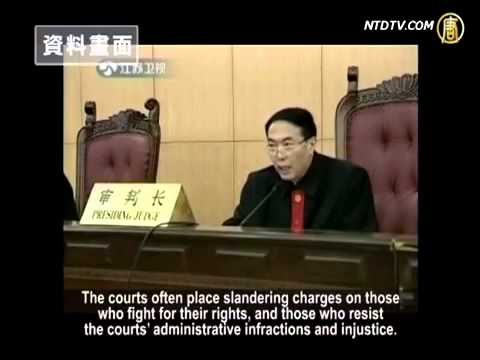 Witnesses Appear at Trial of Falun Gong Practitioner Court Judge Calls Off Trial