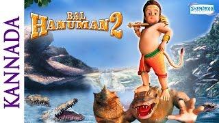 Bal Hanuman 2 (Kannada) - Hindi Animated Movies - Full Movie For Kids