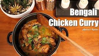 getlinkyoutube.com-Bengali Chicken Curry