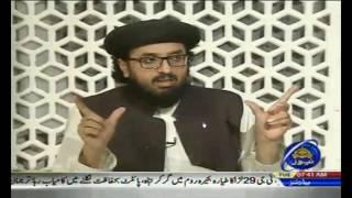 Islam Aur Waseela(اسلام اور وسیلہ) |Part 2| By Allama Shafaat Rasool|PTV Program