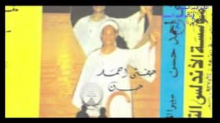 getlinkyoutube.com-حفنى احمد حسن - مدام فيك صحة بتزعل ليه / HEFNY AHMED HASSN - MADAM FIK SEHA BETEZEAL LEH