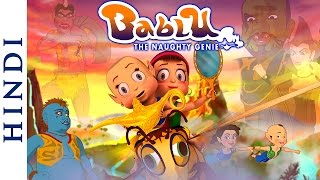 getlinkyoutube.com-Bablu The Naughty Genie (Hindi) - HD Full Movie - Hit Animated Movie