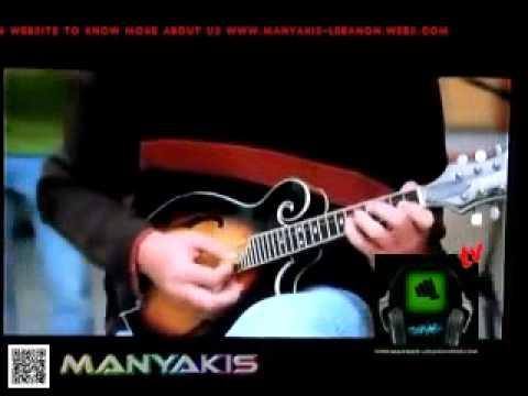 MANYAKIS TV (1)