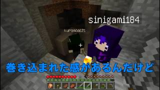 getlinkyoutube.com-【Minecraft】マインクラフターの日常!part33【コラボ実況】