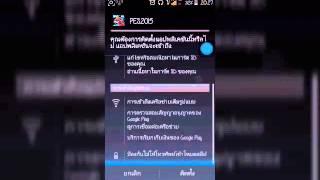 getlinkyoutube.com-สอนโหลดเกมPes2015(พร้อมลิ้ง)