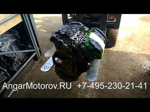 Двигатель Кадиллак CTSSRX Сааб 9-4Х Шевроле Каптива Эквинокс 3.0LF1 Отправлен клиенту в Брянск