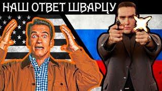 getlinkyoutube.com-[BadComedian] - Московская Жара (НАШ ОТВЕТ ШВАРЦУ)