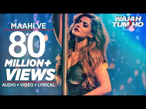 Maahi Ve Video Song Wajah Tum Ho | Neha Kakkar, Sana, Sharman, Gurmeet | Vishal Pandya