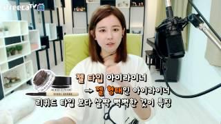 getlinkyoutube.com-김이브님♥그녀의 첫 화장