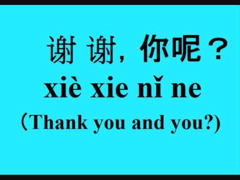 Chinese Mandarin Lesson 2 - Numbers, Simple words/expressions