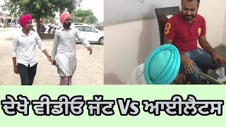 Jatt Vs Ielts | Latest Punjabi Video | Short Movie 2018 width=