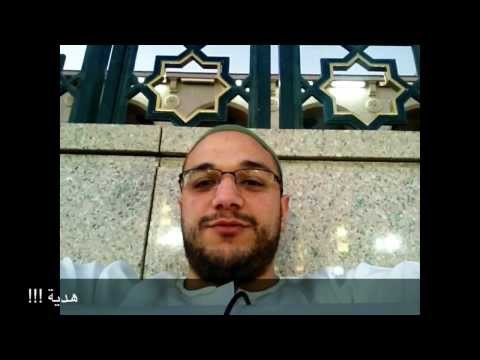 من مسجد الرسول صلى الله عليه و سلم .. Oct 11, 2013