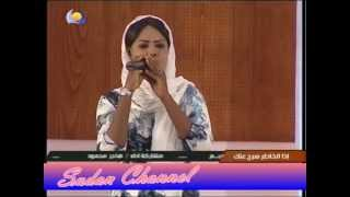 getlinkyoutube.com-اذا الخاطر سرح عنك ... هاجر محمود .. نجوم الغد