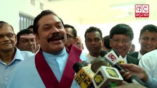 The govt. has created a support system for Weerawansa - Mahinda