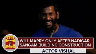 Will Marry only after Nadigar Sangam Building Construction : Vishal - Thanthi TV