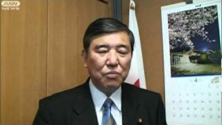 getlinkyoutube.com-石破政調会長、スーちゃんを語る 急逝にショック(11/04/22)