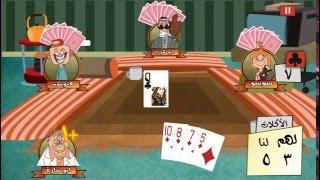 getlinkyoutube.com-طرنيب توون - كيف تلعب طرنيب