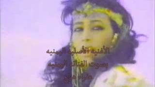 getlinkyoutube.com-أغنيه من تراث اليمن تحولت لاغنيه تركيه