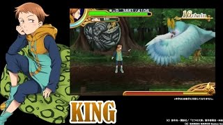 getlinkyoutube.com-The Seven Deadly Sins: Unjust Sin - Trailer do Gameplay de King (JP)