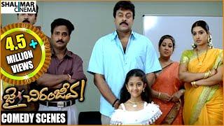 Jai Chiranjeeva Telugu Movie Back To Back Comedy Scenes || Chiranjeevi, Sameera Reddy