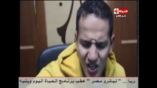 "getlinkyoutube.com-الحياة اليوم - ضابط شرطة يرد على فيديو "" أحمد مالك "" المسىء للشرطة بأغنية"