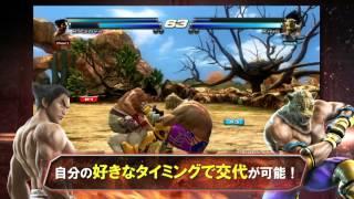 getlinkyoutube.com-「鉄拳タッグトーナメント2」プロモーションムービー
