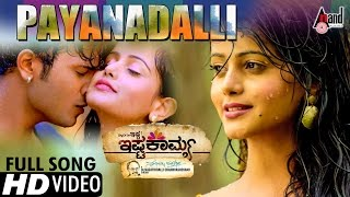 Ishtakamya | Payanadalli | Kannada HD Song 2016 | Shreya Ghoshal | Vijay Suriya,Mayuri,Kaavya Shetty