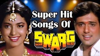 Swarg : All Songs Collection width=