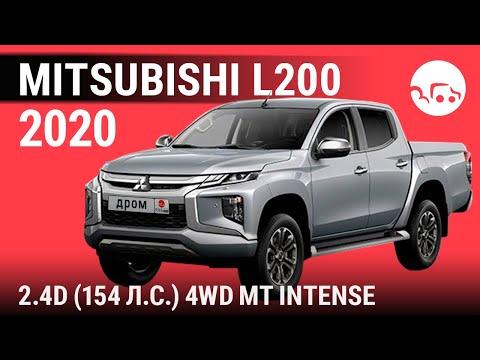 Mitsubishi L4D (154 л.с.) 4WD МТ Intense - видеообзор