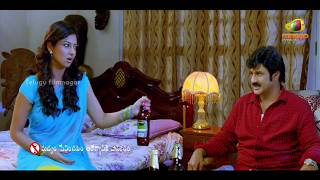 getlinkyoutube.com-Srimannarayana Movie Scenes - Isha Chawla trying to get Balakrishna drunk