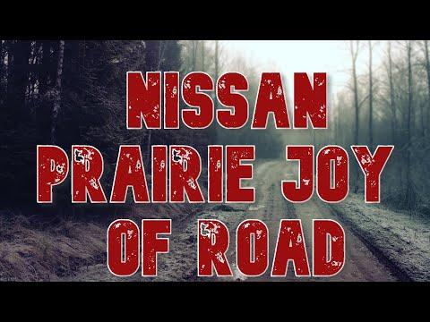Nissan Prairie Joy Просто Едит !