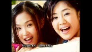getlinkyoutube.com-[M-Girls 四个女生] 窗口 -- 耍花样 (Official MV)
