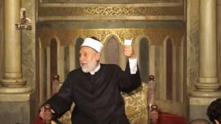 getlinkyoutube.com-ايقاظ الهمم فى شرح الحكم فى علم التصوف الحلقة 47 للدكتور محمد مهنا