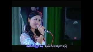 getlinkyoutube.com-Yaw Thu Toe Ywar----Ei Ei Mon