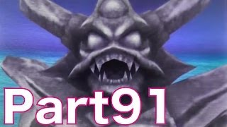getlinkyoutube.com-ドラゴンクエストモンスターズ2 3DS イルとルカの不思議なふしぎな鍵を実況プレイ!part91 VSしん・りゅうおう