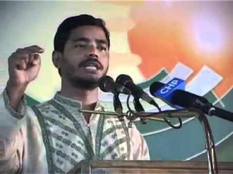 Bangladesh Islami Chhatra Shibir [ Dr Shafiqul Islam Masud ] - Part - 2/2