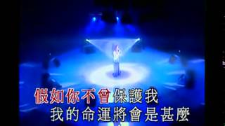 getlinkyoutube.com-甄妮 Jenny Tseng 一份真 2000演唱會