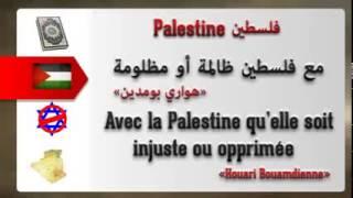 getlinkyoutube.com-لماذا تخاف أمريكا و إسرائيل مـــن الجزائر